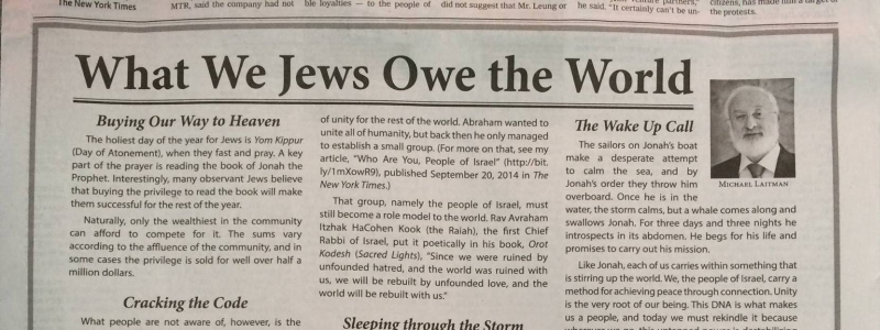The New York Times Article