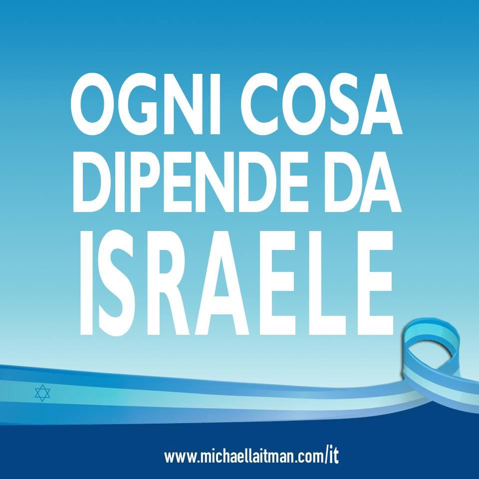 ogni_cosa_dipende_da_israele