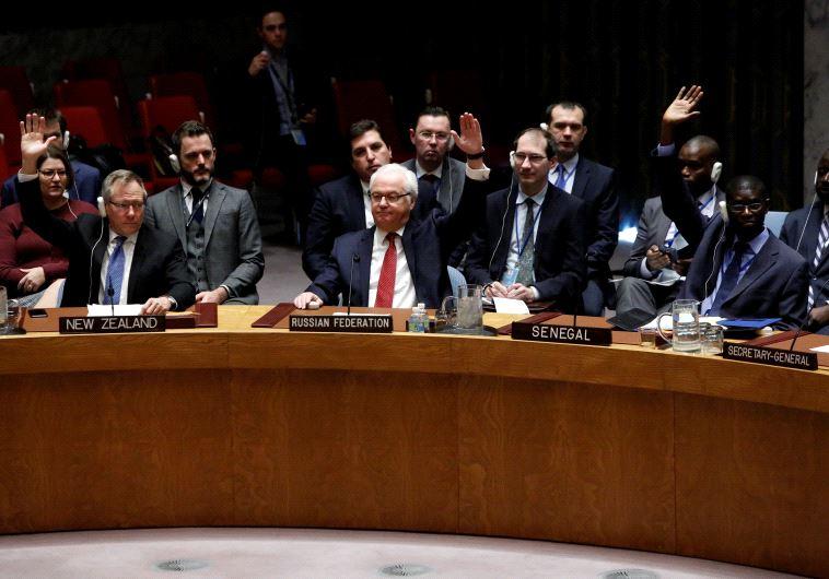 """I membri votano su una risoluzione del Consiglio di Sicurezza dell'ONU a New York"""". (photo credit:REUTERS)."""