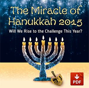 Download The Miracle of Hanukkah PDF